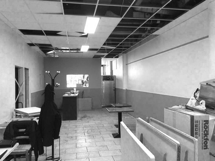 Avant - Espace restaurant